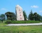 武汉哪里风景好一点?武汉一天二天拓展训练的地方