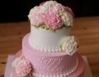 宿州专业创意生日蛋糕实体店送货上门-伊米创意蛋糕店
