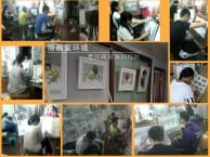 深圳暑期美术培训班 深圳简画室
