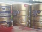 因自己孩子更换奶粉贝因美爱加奶粉3桶绝对正品200一桶