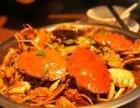 馋胖肉蟹煲加盟条件/加盟政策