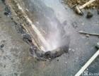南通自来水管漏水查漏 消防管查漏 暗水管漏水维修
