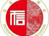 南京ISO9001认证机构家好