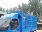 咸宁市4.2米高栏货车 超低价出租