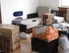 搬家,搬厂,搬公司 专业的服务,方便快捷