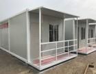 天津集装箱租赁 集装箱销售 集装箱出售
