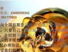 北京中衍期货免费开户 低手续费 值得信赖