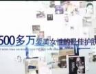 S-yue奢·悦全球顶级水光加盟 美容SPA