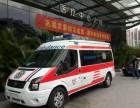 惠州市长途救护车出租,重症监护移动LCU救护车出租