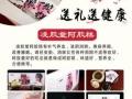 滨州广告设计,名片,宣传单,淘宝详情页,网站建设