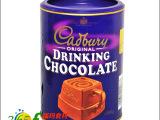 【福玛食材】吉百利巧克力粉500克 纯正巧克力饮品 卡夫代理批发