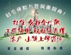 南京企业个人社保托管人事咨询代缴社保50元