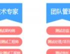 南昌软件测试工程师培训哪家比较专业