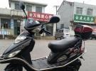 助力踏板摩托车面议