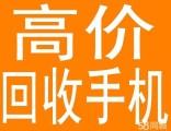 武汉光谷手机回收换新