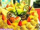 冷水江市蛋糕全市区免费配送欢迎预定生日祝寿水果蛋糕
