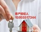 矿院新村3/4房子出租,简装,编号1118