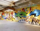 上海青浦涂鸦团队手绘涂鸦墙