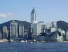 注册香港公司做外贸打品牌的好处和流程