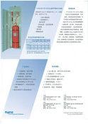质量好的ANSUL七氟丙烷品牌推荐 抚顺七氟丙烷