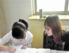 新学期同步班进步班生数学英语物理化学作业辅导