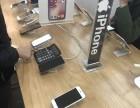 手机在线分期 0首付低利息 分期手机 手机分期 分期0首付