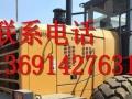 二手机械转让临工953装载机二手50铲车八成新高效节油