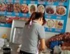 厨师培训东营牛肉板面技术培训学牛肉板面做法和配方