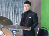 哈尔滨青年宫/太平桥/学府路专业架子鼓非洲鼓老师招生培训教学