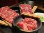 北京牛角日本烧肉加盟费多少钱 牛角日本烧肉怎么加盟