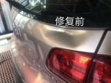 廣州新塘汽車凹陷凹坑免噴漆修復