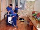 怀化永旺保洁专业家庭保洁,公司单位保洁,新居开荒