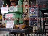 CAF系列二手气动冲床,手动黄油机H20-G 就找东永源