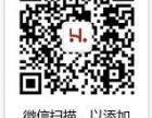 相信品牌的力量 聽玉坊致力于打造中国玉器行业**