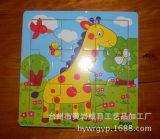 木制玩具 儿童早教益智玩具 脑力开发玩具 木质拼图拼板