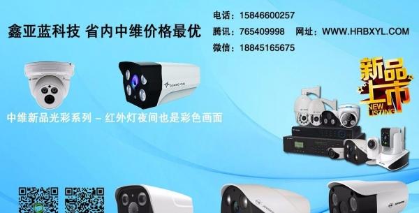安装维修 监控设备 光纤熔接机 手机信号放大器图片
