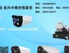 安装维修 监控设备 光纤熔接机 手机信号放大器