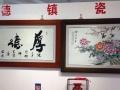 荣盛家居陶瓷用品包括生活用瓷和家居摆设二大类