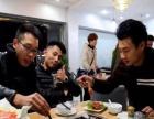 韩式纸上烤肉+纸上火锅加盟 3.88万开1店顶2店