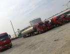 公司在江苏山东安徽上海浙江拥有丰富的普货槽罐车