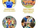 拉玛足球 西班牙外教的足球课