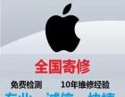 苹果ipadmini3屏幕摔裂了更换个触摸屏多少钱