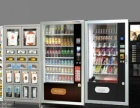 适合两次创业。自助售货机。前景一片光明