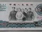 哈尔滨回收老银元袁大头,纸币,纪念币,邮票,纪念钞