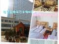 黄河名居酒店式公寓