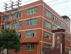 永春县榜德工业区单层1200平方厂房出租