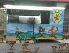 野外聚会烧烤餐车