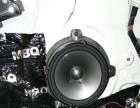 温州现代ix35音响改美国JBL+四门隔音作业