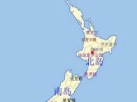 新西兰技术移民,免雅思