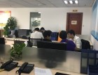 曹杨路站杰地大厦 230平高得房率双面采光精装修